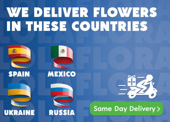 Where shall we deliver your flowers?